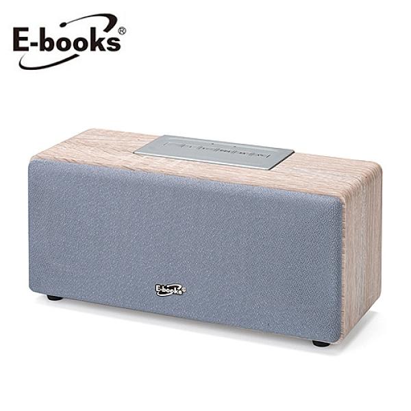 【E-books】D37 藍牙幻想曲木質喇叭