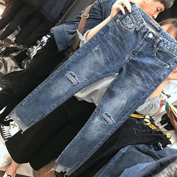 牛仔褲 大碼胖mm2021年春裝女裝破洞牛仔褲顯瘦網紅褲子女ins超火小腳褲 嬡孕哺