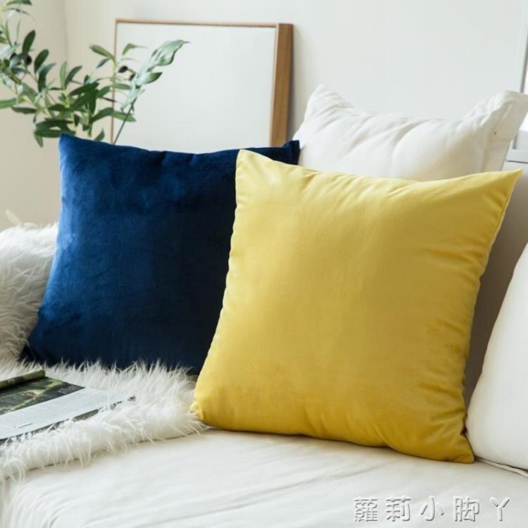 北歐天鵝絨抱枕沙發靠墊辦公室椅子靠枕床頭靠背枕 NMS