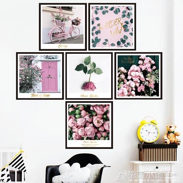 買一送一 牆貼ins植物葉子清新玫瑰宿舍床頭花裝飾畫貼紙文藝牆壁自黏相框ATF 格蘭小舖 全館5折起