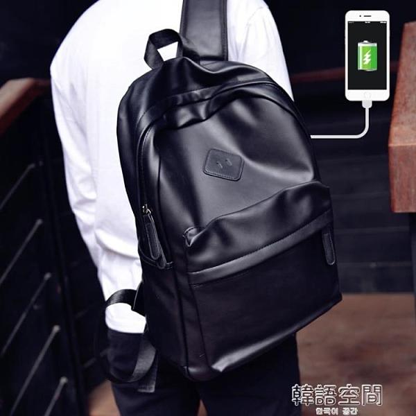 雙肩包男潮商務休閒時尚旅行電腦背包簡約學生校園大容量女皮書包