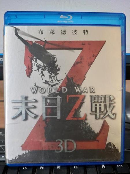 挖寶二手片-0Q01-166-正版藍光BD【末日之戰 3D+2D雙碟版】-熱門電影(直購價)