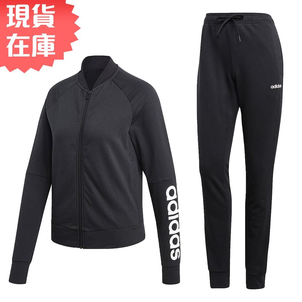 ADIDAS TRACK SUIT 女裝 套裝 外套+長褲 黑【運動世界】DV2434【現貨】
