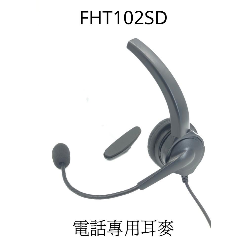 客服耳機【仟晉資訊】東訊TECOM電話專用款 DX9706 DX9910 SD7724 SD7531 耳機麥克風