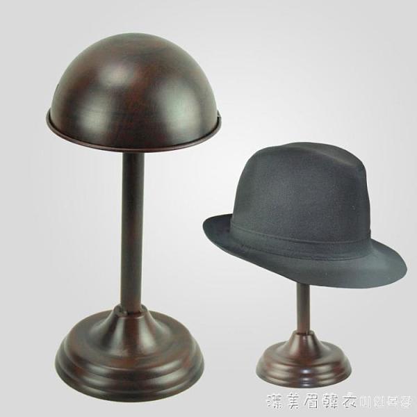 歐式帽架展示架t鐵藝托架 帽托帽架 帽子展示道具 帽子展示架 NMS美眉新品