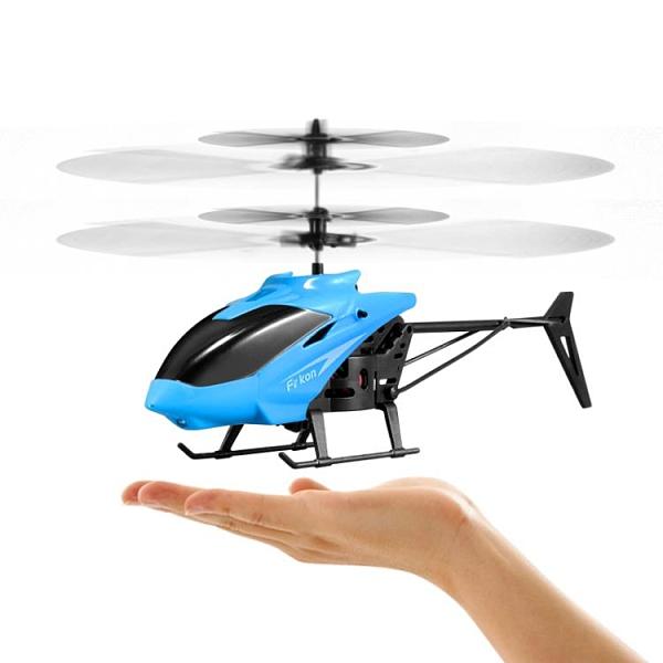 遙控飛機 智慧動感玩具直升飛機耐摔懸浮遙控小型飛行器小學生兒童遙控飛機