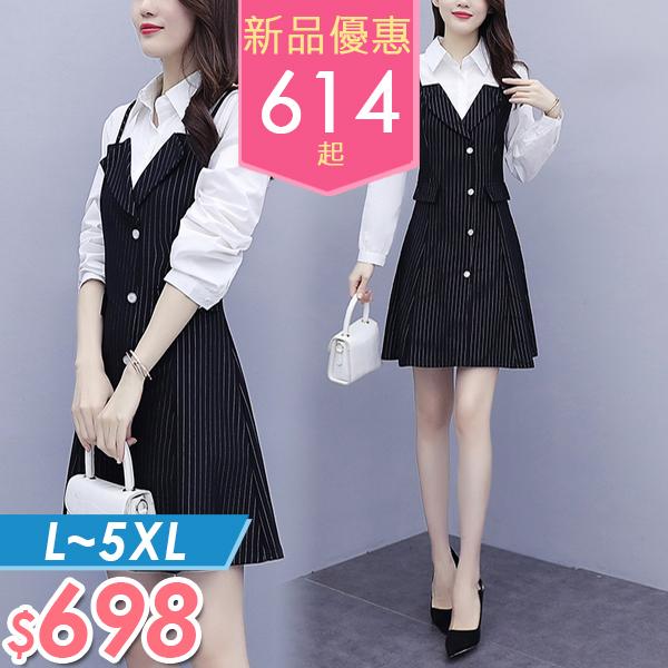 連身裙 假兩件拼接連身裙 L-5XL  棉花糖女孩 【NW09034】