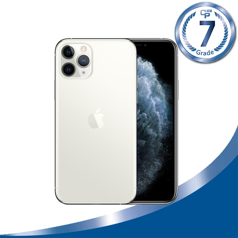 【CP認證福利品】Apple iPhone 11 Pro Max 256GB 銀色