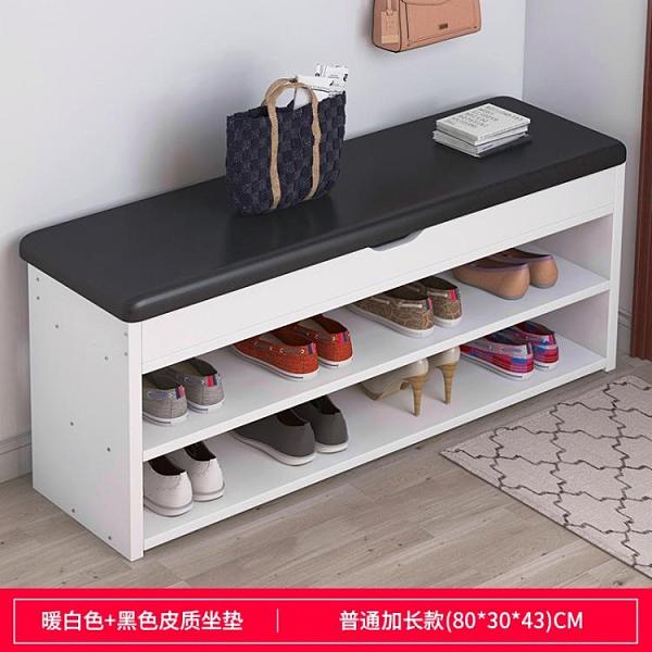 鞋架簡易門口可坐鞋櫃收納鞋架家用室內好看多層防塵經濟型置物架【快速出貨】