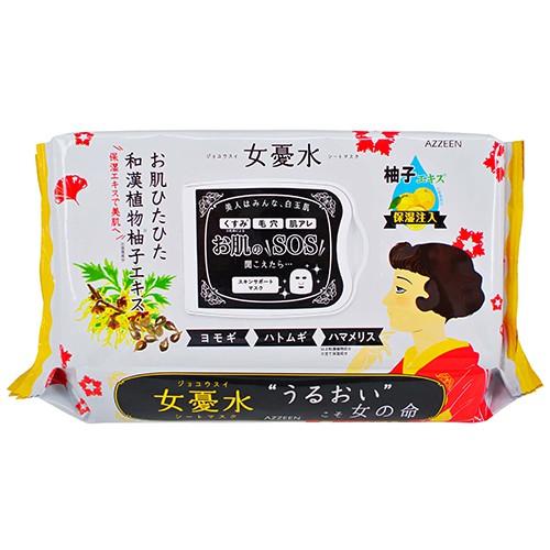 芝研女憂水柚子潤澤修護面膜28P【愛買】