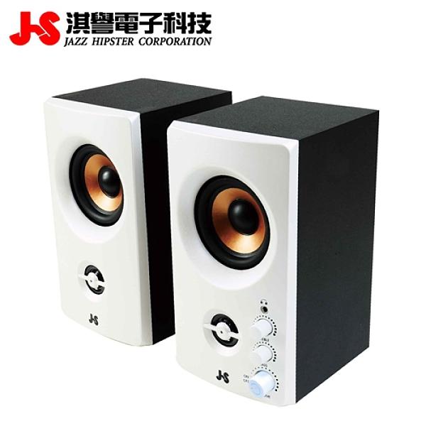 【JS 淇譽電子】JY2027 2.0木質音箱喇叭