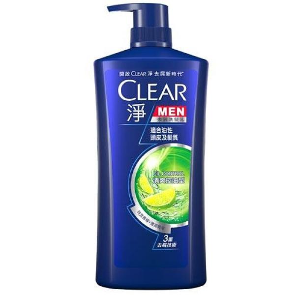 CLEAR淨男士去屑洗髮乳-清爽控油型750g【愛買】