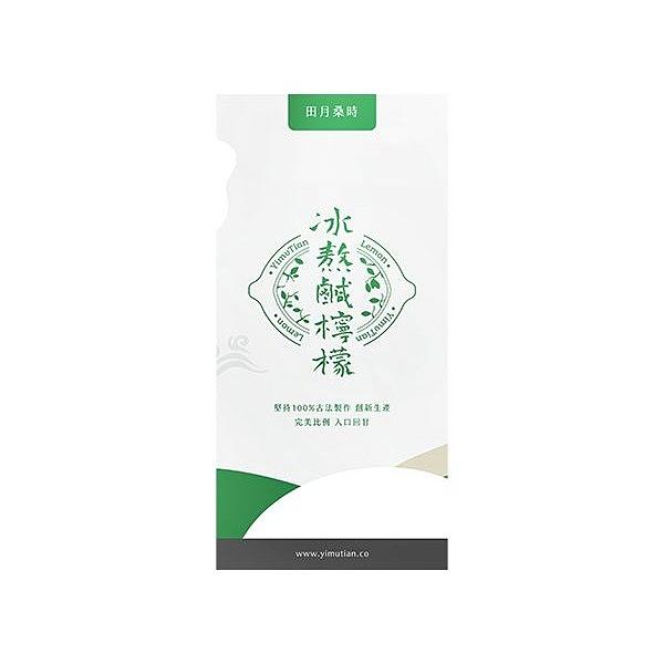 田月桑時 冰熬鹹檸檬(280g)【小三美日】