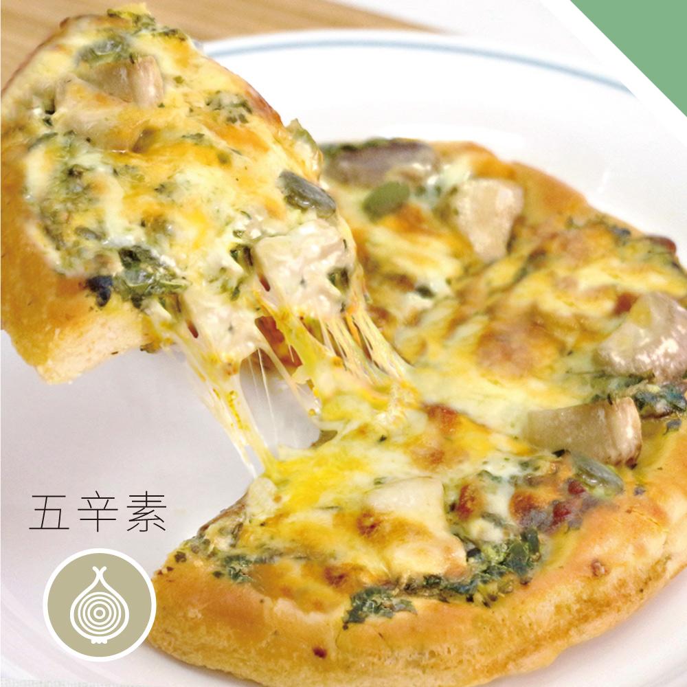 [瑪莉屋]塔香核果杏菇 厚皮披薩 (六片組/包)