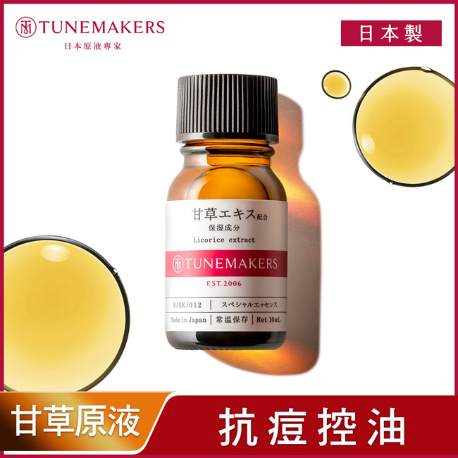 TUNEMAKERS 甘草草本舒緩調理原液 10mL