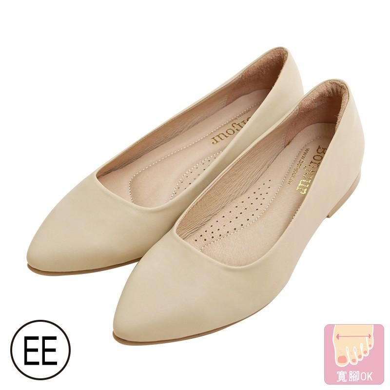 BONJOUR 量身訂做!零束縛無痕美型尖頭平底鞋(三種楦圍)Pointed shoes ZB0402 杏EE