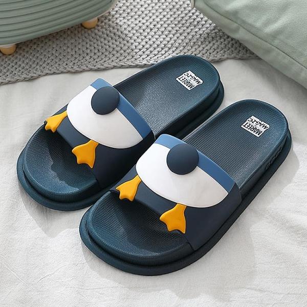 拖鞋 涼拖鞋家用男士夏季室內外穿家居浴室洗澡防滑軟底居家卡通托鞋女