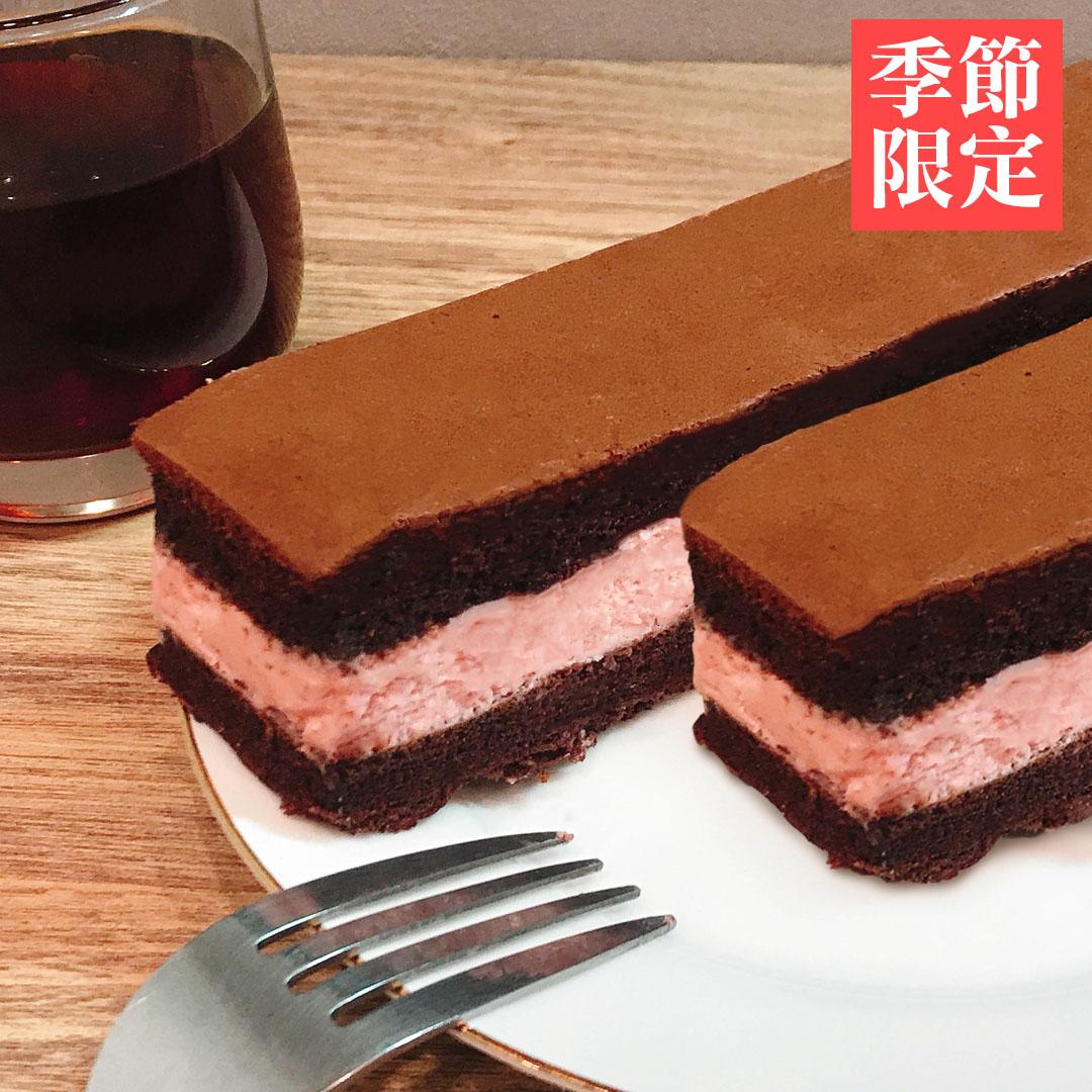 【草莓季新品】草莓起士棒1盒(3入)【杏芳食品】