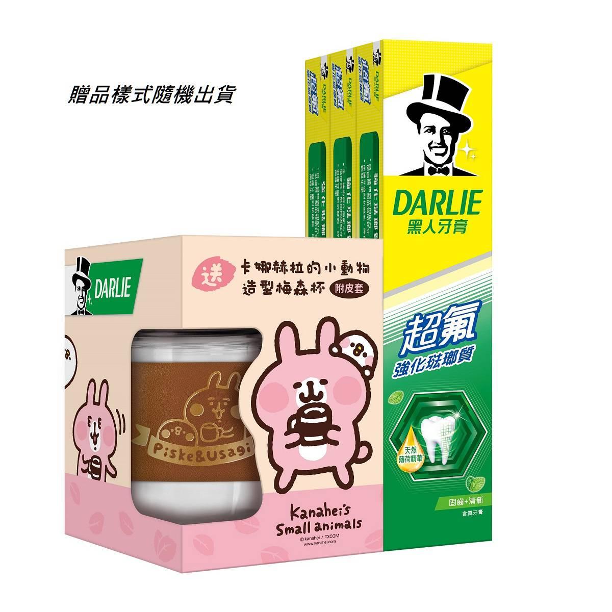 黑人超氟強化琺瑯質牙膏250gx3支裝 附贈品(贈品隨機出貨) 【康是美】