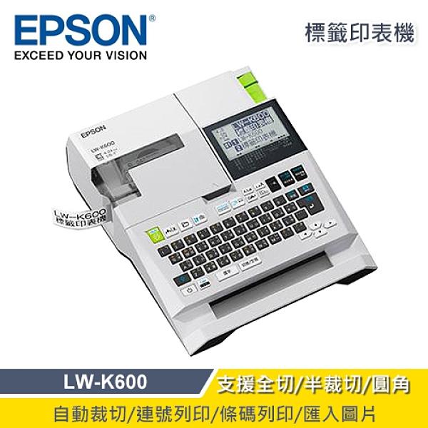 【EPSON 愛普生】LW-K600 手持式高速列印標籤機 【贈麥當勞漢堡餐兌換序號:次月中發送】