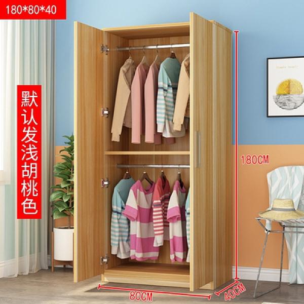 衣櫃現代簡約經濟型小戶型實木板式出租房用家用臥室收納櫃子【快速出貨】
