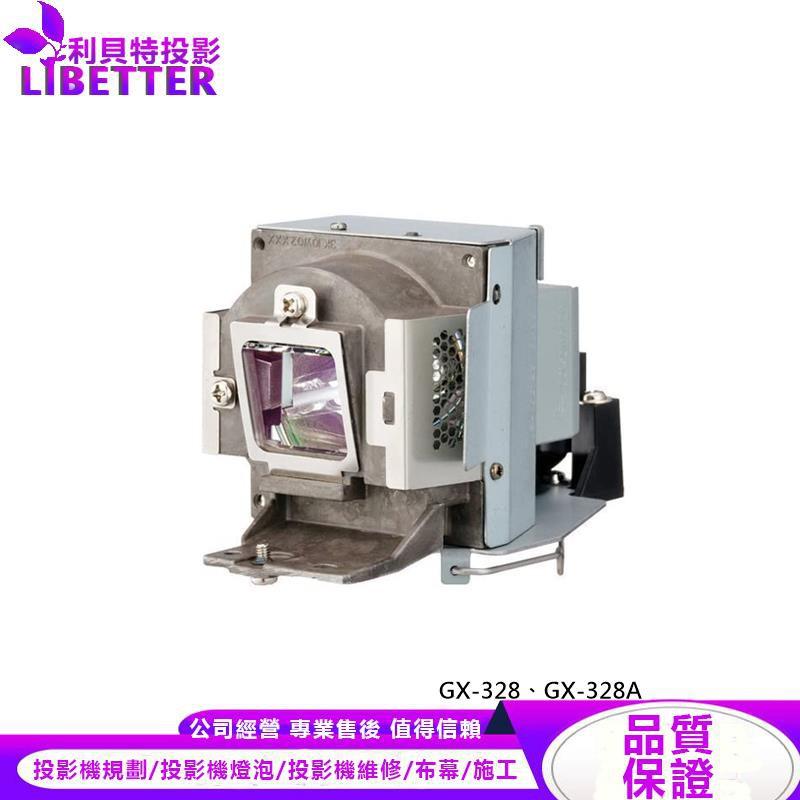 MITSUBISHI VLT-EX240LP 投影機燈泡 For GX-328、GX-328A