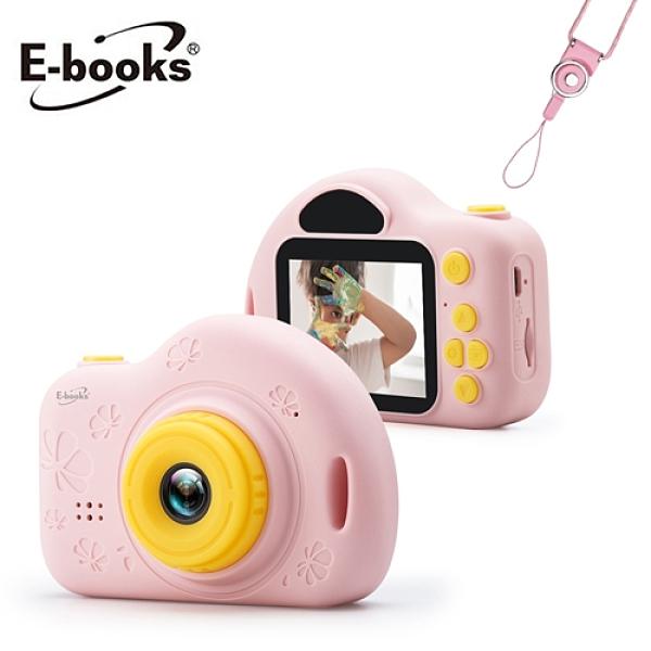 【E-books】P1 兒童數位相機(粉)