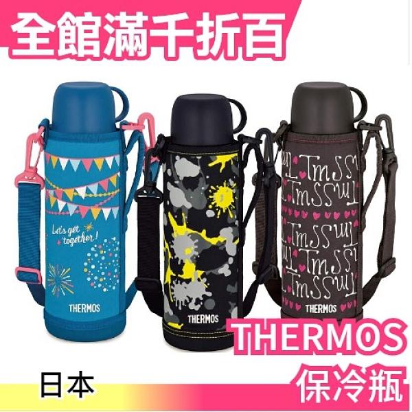 日本 THERMOS 不鏽鋼真空斷熱 兩用系列不鏽鋼保冷保溫瓶 1L 附收納套 FHO-1001WF【小福部屋】