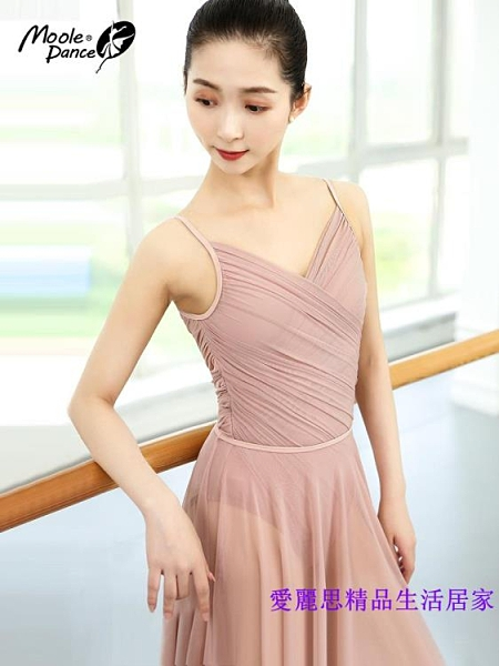 舞蹈體操服女成人藝考吊帶形體連體服基訓服芭蕾舞練功服