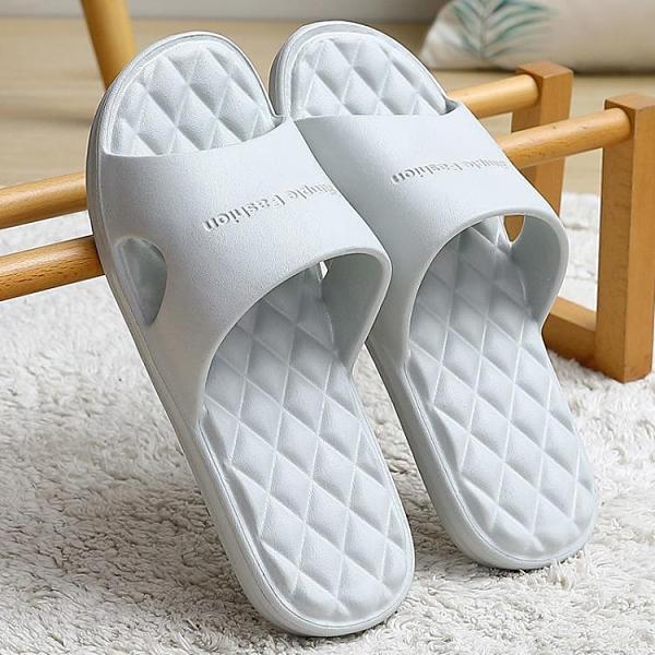 拖鞋 夏季家居家用軟底情侶室內浴室洗澡防滑防臭加大碼男士涼拖