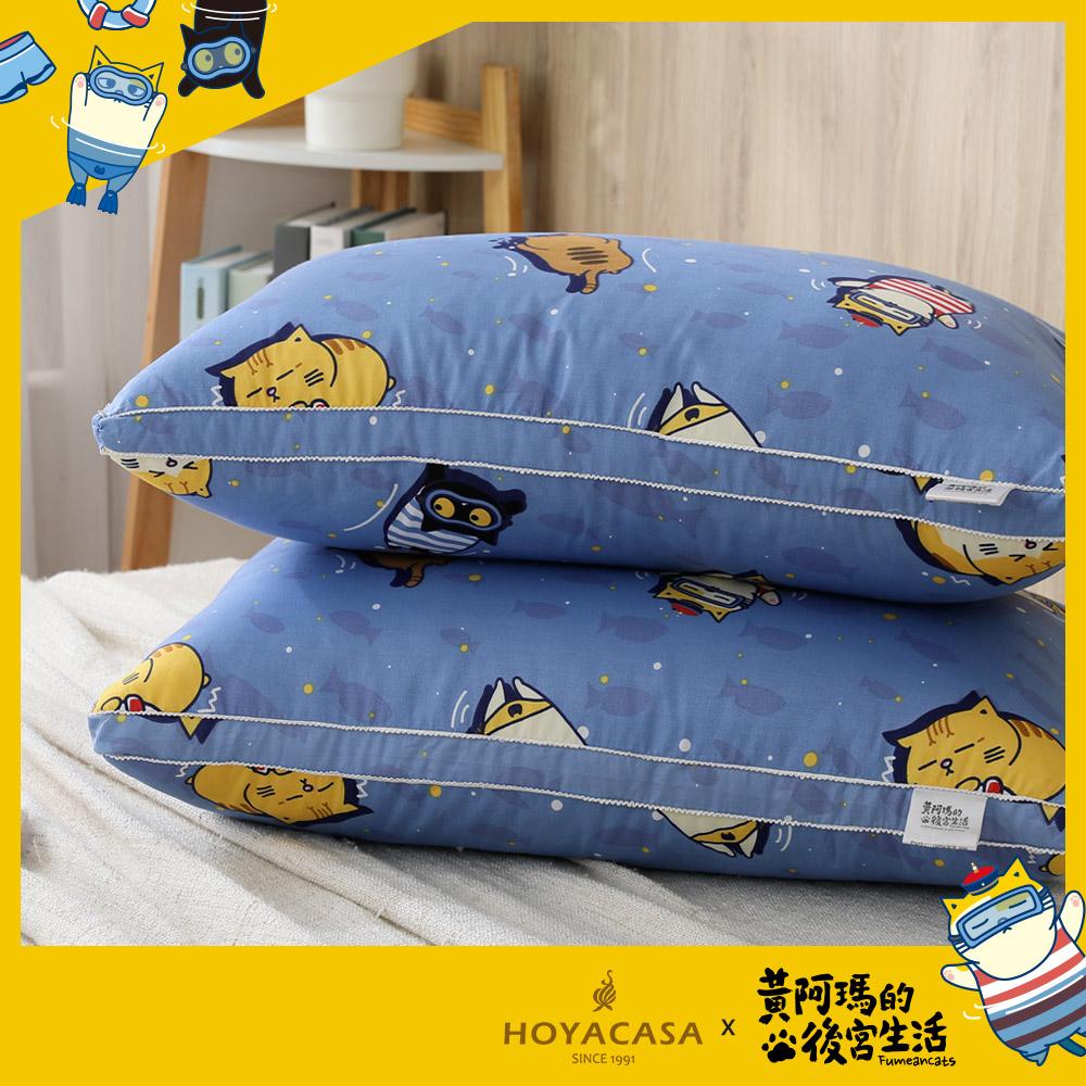 【黃阿瑪聯名系列】高蓬款 / 可水洗羽絲絨舒眠枕 / 運動系列-藍色 / HOYACASA