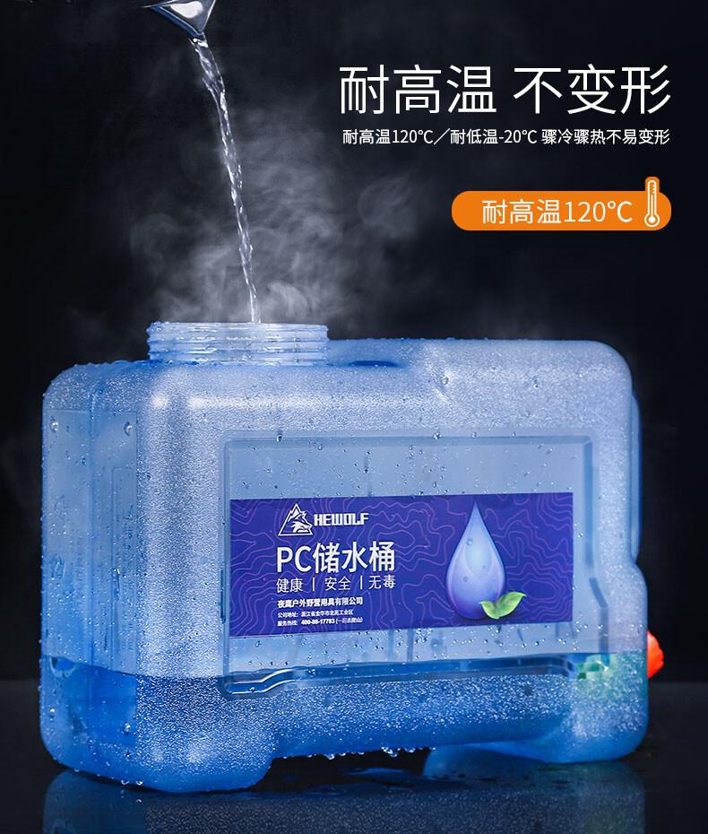 儲水 戶外水桶帶龍頭車載自駕遊儲水箱純凈礦泉水家用儲水用蓄水塑料桶