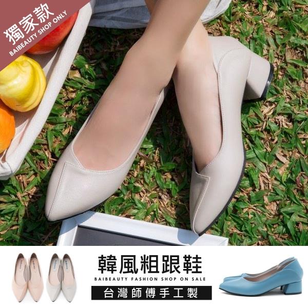 【限量現貨供應】【36-43全尺碼】尖頭鞋.訂製款.MIT簡約皮革顯瘦拼接低跟包鞋.白鳥麗子-出清