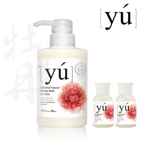 *YU東方森草 牡丹抗菌寵物沐浴乳400ml+30mlx2