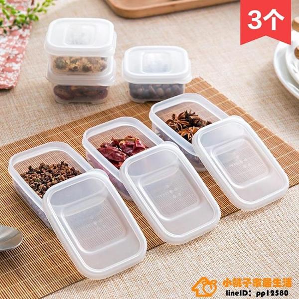 便當盒保鮮盒透明水果密封盒微波爐塑膠飯盒超級品牌【小桃子】