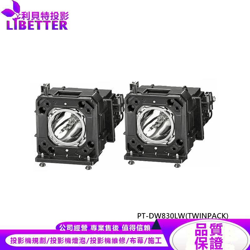 PANASONIC ET-LAD120W 投影機燈泡 For PT-DW830LW