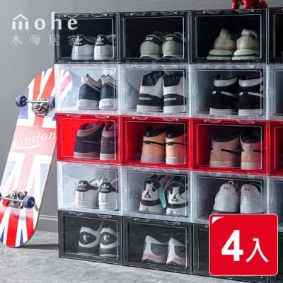 木暉 加厚加大透明磁吸正開鞋盒收納盒4入(男生45-46碼輕鬆放)