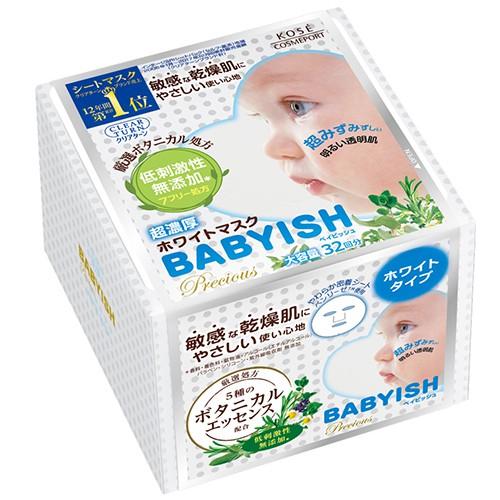 KOSE光映透嬰兒肌植淬亮白面膜32P【愛買】