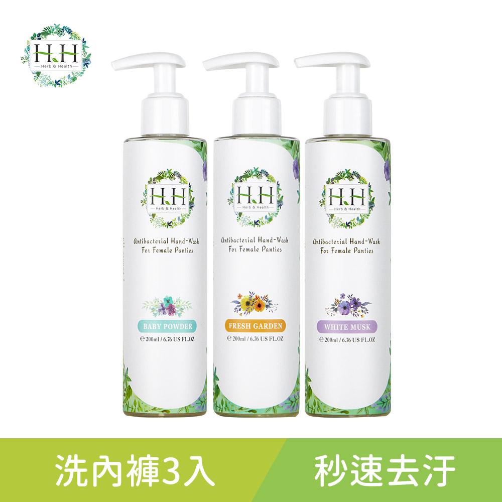 【超值3入組】HH女性私密衣物抗菌手洗精