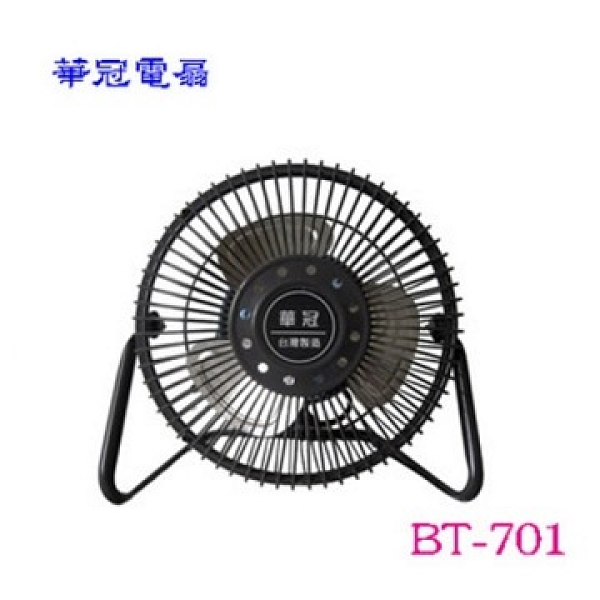 【南紡購物中心】華冠 7吋鋁葉桌扇 BT-701