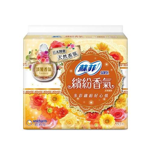 蘇菲繽紛香氣護墊-淡雅香氛14cm X80片【愛買】