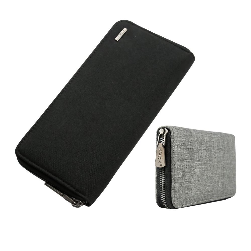 可放6.3吋手機 時尚簡約素色長夾 牛津布拉鍊式皮夾 多夾層/多卡槽/隨身手拿包 錢包/零錢包/手機包/商務皮夾 收納用品
