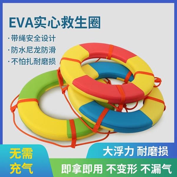救生圈大人專業實心泡沫泳池加大加厚兒童成人游泳圈大浮力免充氣【快速出貨】