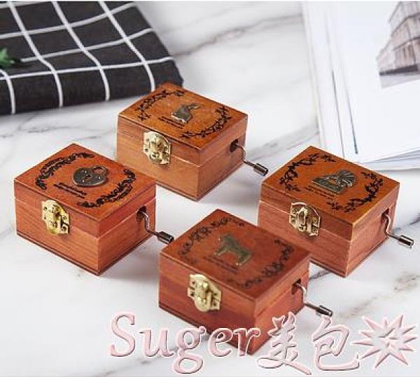 音樂盒 木質復古手搖音樂盒八音盒天空之城創意送孩子兒童男女生日小禮物 suger