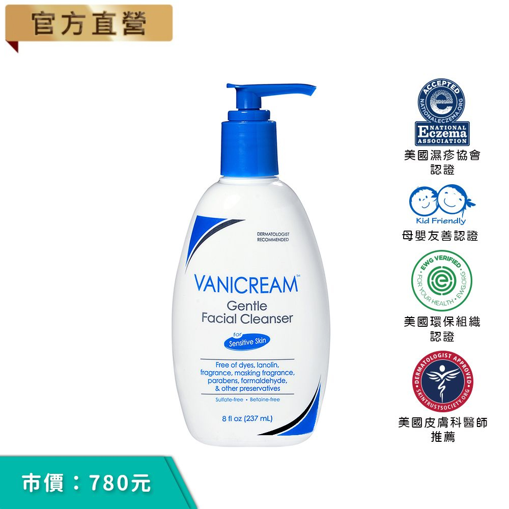【VANICREAM 薇霓肌本】胺基酸保濕乳霜潔面乳 (237ml)