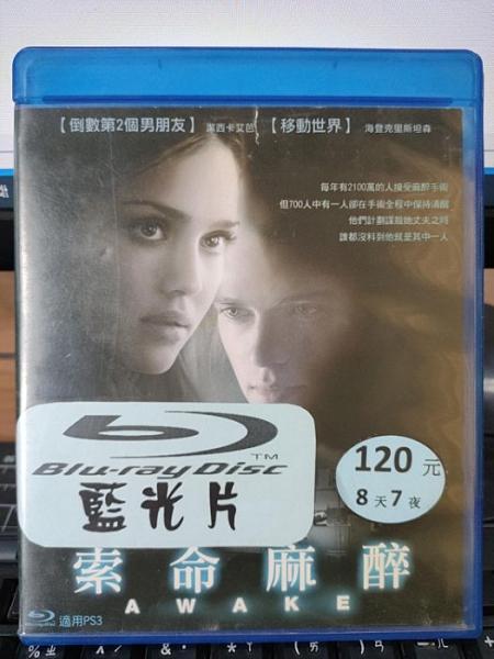 挖寶二手片-0Q01-180-正版藍光BD【索命麻醉】-熱門電影(直購價)