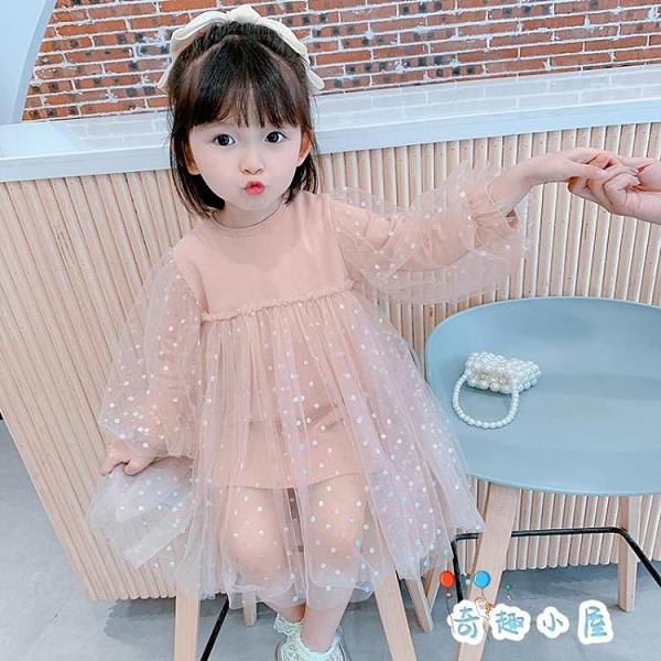 女童連身裙洋裝時尚公主裙亮片網紗寶寶裙子【奇趣小屋】