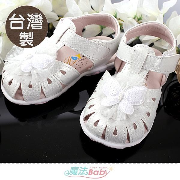 女寶寶手工鞋 台灣製專櫃款女童外出止滑涼鞋 魔法Baby