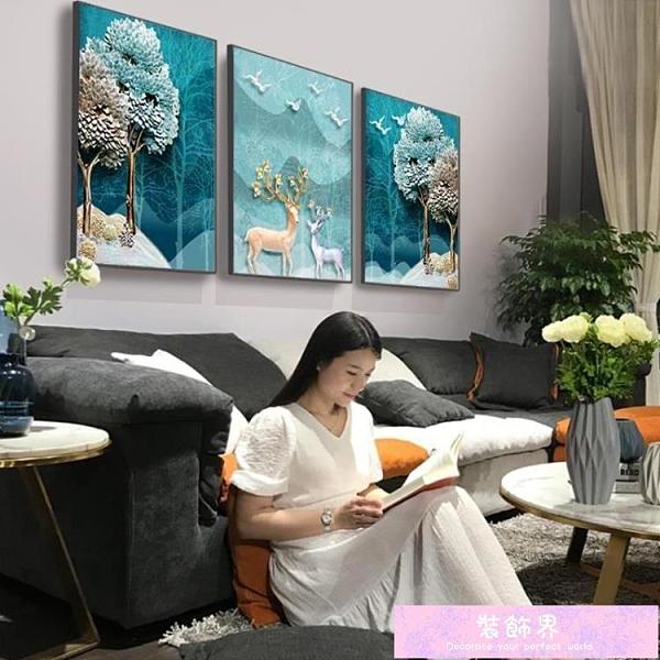 裝飾畫 北歐風格裝飾畫現代簡約牆畫客廳壁畫沙發背景牆麋鹿掛畫三聯畫 裝飾界 免運