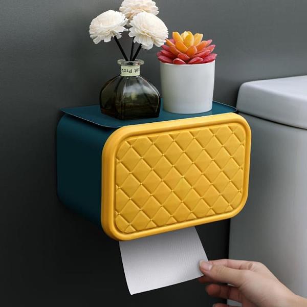 紙巾架 免打孔壁掛式抽紙盒衛生間浴室置物架卷紙器紙巾架收納架收納盒子